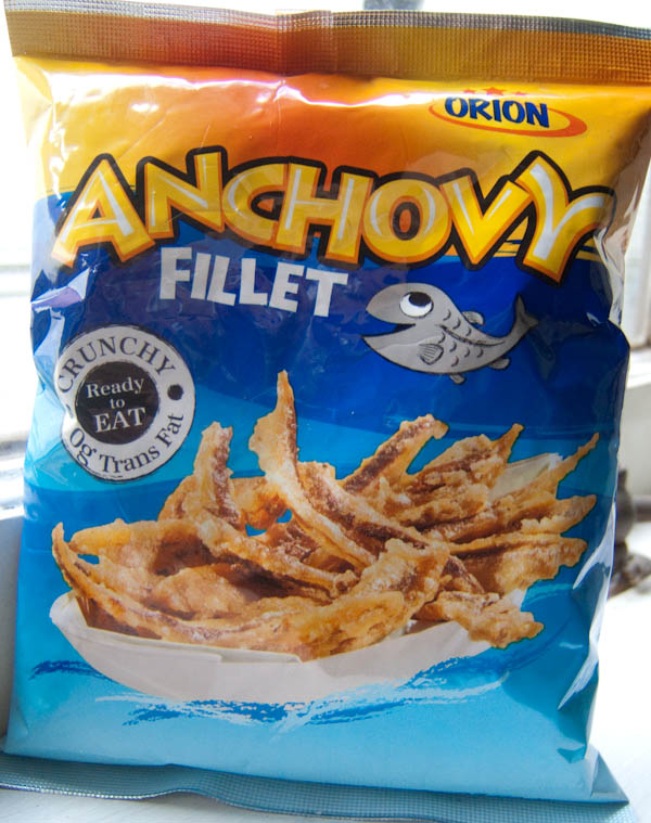 anchovy single guys I'm going to try some anchovies and  provided i get more than a single pie of  fresh anchovies and preserved anchovies are a totally different thing guys.